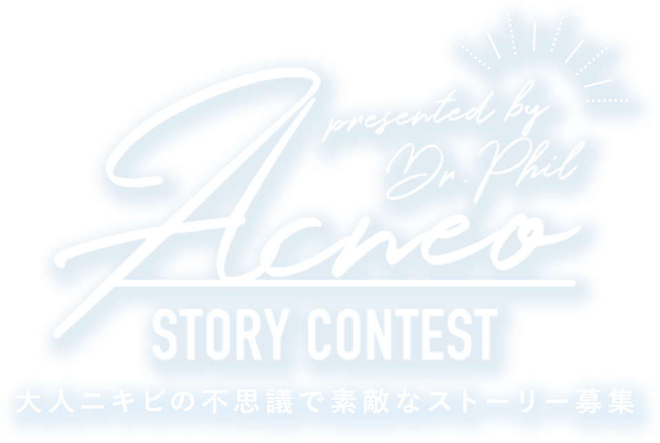 ACNEO STORY CONTEST