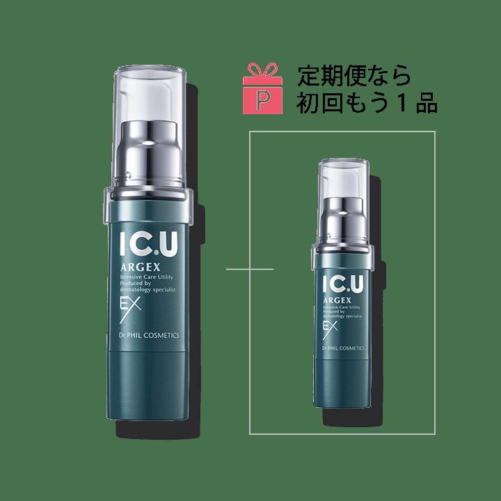 【定期便】IC.U アルジェックス EX